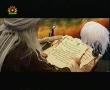 Ashaab-e-Imam Hussain a.s - Part 8 - Amr Ibn-e-Karza Ansari - Urdu