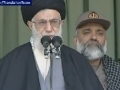 Speech to Basijis by Leader Ayatullah Khamenei - 28 November 2011 - ENGLISH