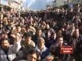 Skardu: ISO Protest on Jamiat Terrorism in Punjab University & killing of Shia Youth - HTNEWS - Urdu