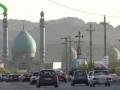 مسجد مقدس جمکران - Jamkaran the Holy Masjid - Farsi