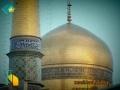 زیارت مجازی امام رضا ع - Virtual Ziarat of Imam Raza - Farsi sub English