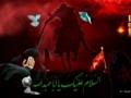 ladies urdu Uzma Zaidi Tafseer Surah Bani Israel Safar 02 - Urdu