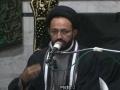 [2] H.I. Sadiq Raza Taqvi -تعلیمات کربلا اور همارا کردار - Urdu