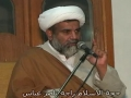 مجلس ترحیم برائے شہدائے ملت جعفریہ - H.I. Raja Nasir Abbas - Urdu