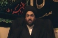 Maulana Sayed Ali Raza Rizvi-SURA HAMD-English-Urdu 12-26-11