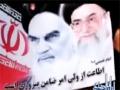 عاقبت بخیره کسی که رهبرش رو تنها نگذاره - Farsi