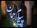 [5 Jan 2012] پیام رحمان  موضوع :سورہ القلم - Discussion: Payam e Rehman - Urdu