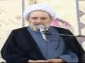 دور الايرانيين في عصر الظهور - Iranians in Asre Zahoor - Sheikh Ali Korani - Arabic