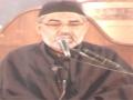 [7] اسلامی اخلاقیات اور معاشرتی بیداری - H.I. Syed Ali Murtaza Zaidi - Safar 1433 - Urdu