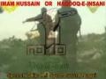 [CLIP] Imam Hussain (a.s) aur Insani Huqooq - Urdu