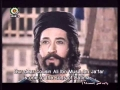 [Series] Wilayat-E-Ishq - Episode 28 (complete) - Farsi sub English