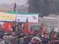 Dasta Imamia Gilgit Division - Muharram 1433 Hijri - Urdu