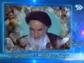 امام خمینی (ره): صلاحیت نمایندگی Imam Khomeini (ra): Leading Ability - Farsi