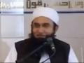 واقعہ کربلا امام حسین اور نماز:مولانا طارق جمیل Waqia Karbala - Urdu