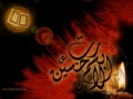 ladies urdu Zakia Batool Najafi Quran oar ahlebait day 01