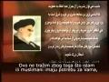 [9] Imam Ruhullah Khomeini - Dokumentarni - Croatian