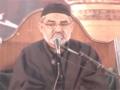 [8] اسلامی اخلاقیات اور معاشرتی بیداری - H.I. Syed Ali Murtaza Zaidi - Safar 1433 - Urdu