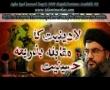 Agha Syed Jawwad Naqvi Majalis and Seminars - www.IslamiMarkaz.com - Urdu