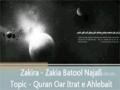 Ladies Majlis Mohtarma Zakia Batool Najafi Quran or Itrat e Ahlebait 04 - Urdu