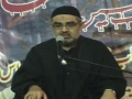 Majlis Shabe Chehellum - H.I. Ali Murtaza Zaidi - 19 Safar 1433 - Urdu