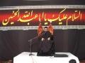[1] دنیا کو دیکھنے کا انداز - Perception of Life - Ali Murtaza Zaidi - Urdu