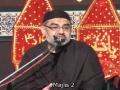 [2] دنیا کو دیکھنے کا انداز - Perception of Life - Ali Murtaza Zaidi - Urdu