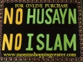Mominshoppingcenter - Site to promote Islamic Culture through Islamic gifts - All Languages