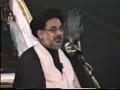 Allama Hasan Zafar Naqvi 2008 - Tarbiyat e Islami - Part 8 - Urdu