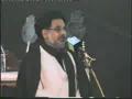 Allama Hasan Zafar Naqvi 2008 - Tarbiyat e Islami - Part 7 - Urdu