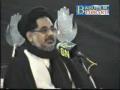 Allama Hasan Zafar Naqvi 2008 - Tarbiyat e Islami - Part 5 - Urdu
