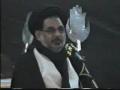Allama Hasan Zafar Naqvi 2008 - Tarbiyat e Islami - Part 4 - Urdu