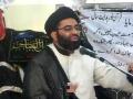 [6] Wilayat aur nizam e wialyat - Syed Kazim Abbas Naqvi - P2 - Urdu