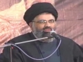H.I. Sayyed Jawwad Naqvi - عقیدت و حقیقت عزاداری - Safar 17th 1433 - Urdu