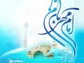 Dua-e-Imam Zamana (a.s) - Arabic