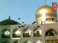 Shahe Khorasan Raza Nauha By Hasan Zakir - Farsi