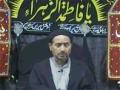[Part1][2 Jan 2012] Majlis Chehellum Imam Hussain - H.I. Jaan Ali Shah Kazmi - Brussels Belgium - Urdu