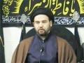 Maulana Syed Hashem Agha Chehlum Majalis - Urdu