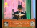 Beautiful Quran Recitation in Iran - KID 1