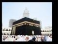 مستندی در مورد برج های ساخته شده در جوار بیت الله الحرام - Farsi