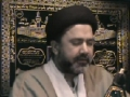 Friday Sermons(Khutbah Jumah)/27/01/2012- Eng-Arabic -Urdu