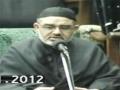 [7] - Tafseer of the Wasiyat e Imam Ali AS - H.I. Ali Murtaza Zaidi - Urdu
