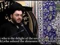المحاضرة 1: ثمرة كربلاء - The Product of Karbalaa - Arabic sub English