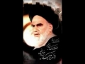 [11] Spring of Truth - Excerpts from Speeches of Imam Khomeini (r.a) - English