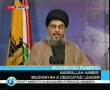 Sayyed Hassan Nasrallah Speech on Martyrdom of Imad Mugniyah - ENGLISH