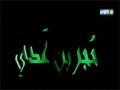 [3] مسلسل حجر بن عدي Hijir ibn Adiy - Arabic