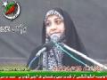 [Yume Hussain AS - KU] Speech sister Sara Nawazish - 25Jan2012 - English