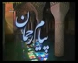 [26 Jan 2012] پیام رحمان سورہ المعارج - Discussion: Payam e Rehman - Urdu