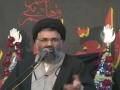 [3] H.I. Sayyed Jawwad Naqvi - حماسہ کربلا - غم حسین ع - Urdu