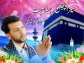 Ali Safdar Mera panjant pay salam Manqabat  Urdu