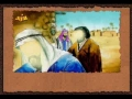 KIDS - Prophet Moses a.s. - Episode 9 - Moses and Kheyr - English